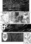 暗黑破坏神漫画外传:第1话