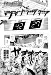 光速蒙面侠21漫画第329话