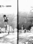 机动战士高达W无尽的华尔兹漫画第2话