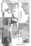 神枪少女漫画第96话