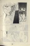 海暗月影漫画第19卷