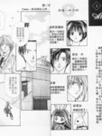 Alice_19th漫画第3卷