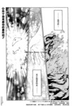 交响诗篇艾蕾卡漫画第23话