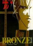 绝爱2:Bronze漫画第10卷