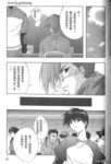 ComicParty[漫画同人会]漫画第6卷