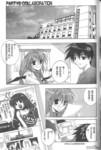 ComicParty[漫画同人会]漫画第8卷
