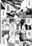 麻辣狂花漫画外传:第6话