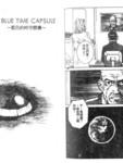 魔鬼外星人漫画第12话