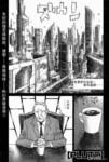 PLUTO冥王漫画第61话