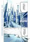 PLUTO冥王漫画第63话