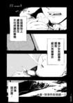 IT Vorspiel漫画第2话