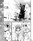 初音岛Ⅲ漫画第7话