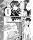 初音岛Ⅲ漫画第8话
