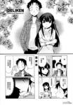 私立星蓝学院美食研究会漫画第3话