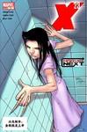 X-23失落的纯真漫画第2话
