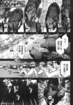 南Q阿传漫画第12话