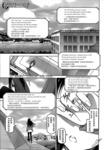 GLIAs World's End漫画第3话