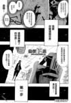 怪兽之家漫画第1话