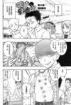 恋爱吧爱迪生漫画第25话