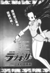 风评破坏天使漫画第4话