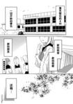 宅女消极不是罪漫画第1话