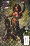 X-23目标X漫画第5话