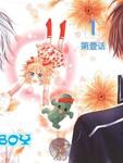 13th BOY~第十三个男孩~漫画第1话