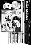 CARD_MASTER-塔罗牌之主-漫画第5话