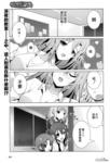 塾BOX漫画第6话