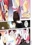 笑着射Smile☆Shooter漫画第1话