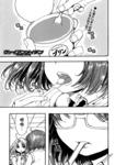 机甲圣女漫画第4话