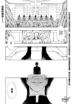 炼国的Cartagra漫画第10话