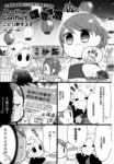 Brothers Conflict漫画第17话