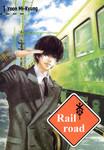 铁道员漫画第1话