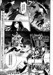 机动战士Z高达外传 AOZ时代的反抗者漫画第5话
