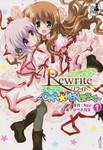 Rewrite ~OKA☆KEN Blog~漫画第1话