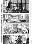 巴尔札的军靴漫画第52话