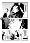 ELEGY漫画第12话
