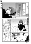 ELEGY漫画第13话