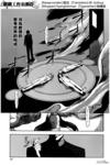 """月岛教授的思考""""世界的构成""""漫画第4话"""