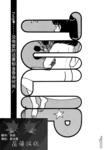 想要郁金香!漫画第23话