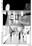 雪之日漫画第1话