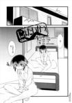 女体化漫画第15话