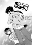 女体化漫画第17话