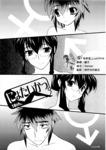 女体化漫画第18话