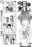 女子排球漫画第21话