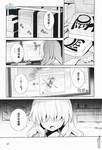 vividred operation漫画第2话