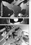 机动战士高达UC MSV楔漫画第3话