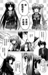 Little Busters EX 我的米歇尔漫画第2话