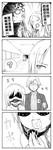 幼女地狱漫画第11-15话